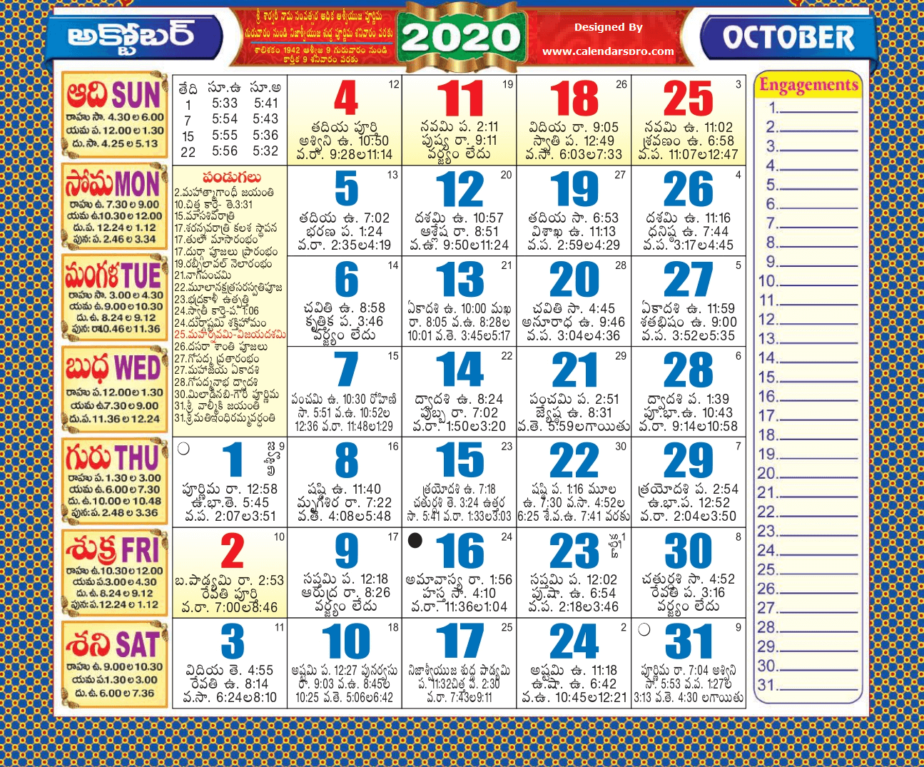 October 2020 Calendar Telugu