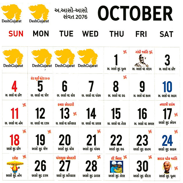 October 2020 Gujarati Calendar